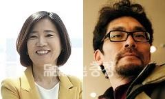 홍미애(왼쪽)·오정훈 센터장.