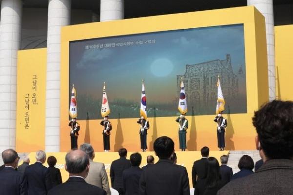 대한민국 임시정부 수립 제102주년 기념식 장면. 사진=신상구 소장 제공