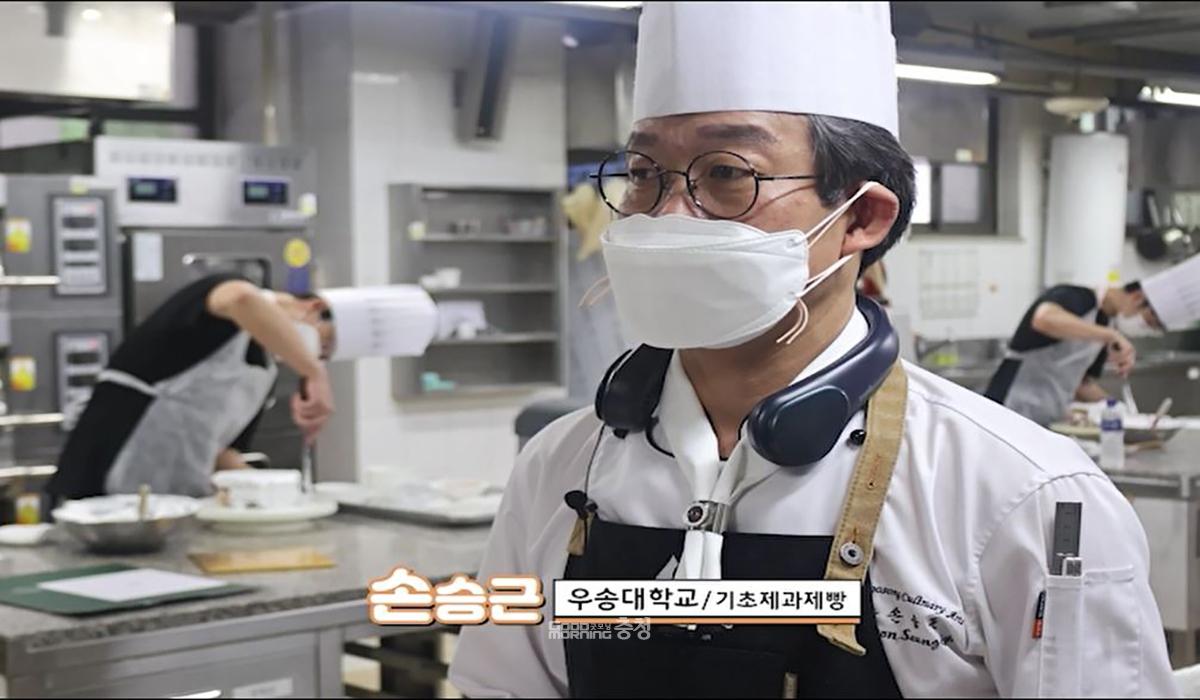 손승근 우송대 교수/굿모닝충청 김지현 기자
