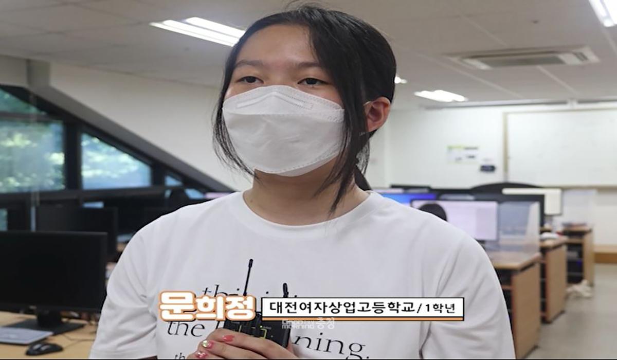 문희정 대전여상 1학년 학생/굿모닝충청 김지현 기자