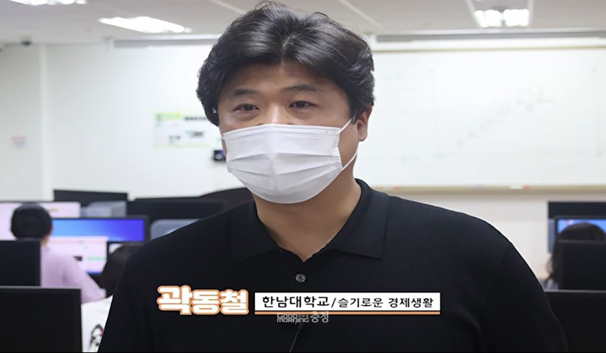 곽동철 한남대 교수/굿모닝충청 김지현 기자