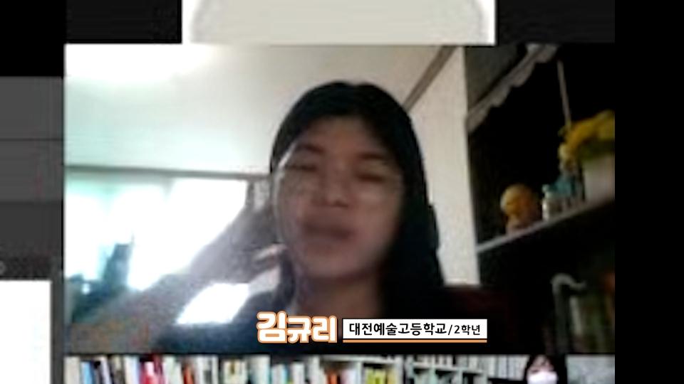 김규리 대전예고 2학년 학생/굿모닝충청 김지현 기자